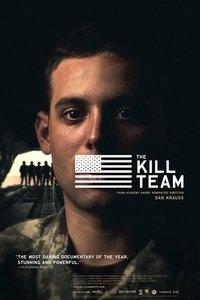 杀戮部队海报图片