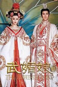 武媚娘传奇 湖南卫视TV版海报图片
