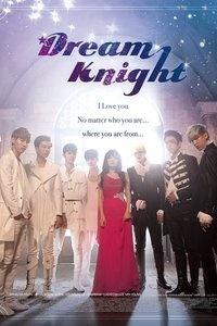 玩偶骑士Dream Knight海报图片