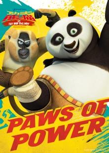 功夫熊猫合集海报图片