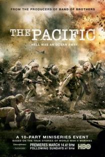 太平洋战争海报图片