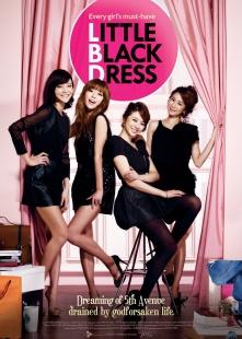 我的黑色超短裙海报图片