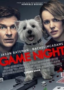 游戏之夜海报图片