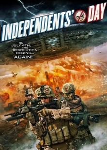 独立之日海报图片
