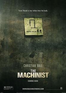 机械师海报图片