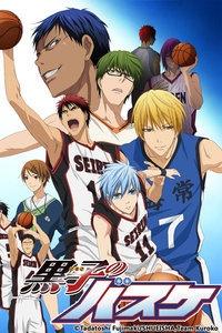 黑子的篮球 第一季海报图片