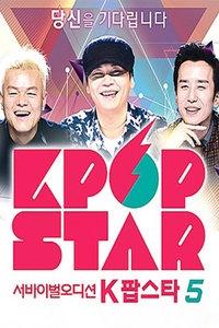 Kpop Star 第五季海报图片