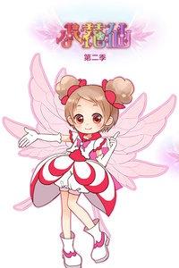 小花仙 第二季海报图片